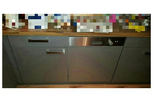 Dan in Hagen - Küchenzeilen, Anbauküchen - gebraucht und neu ...