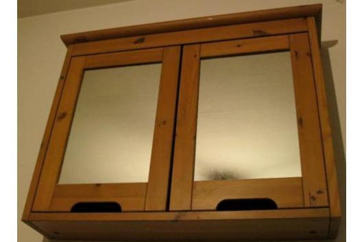 Spiegelschrank holz ikea  Spiegelschrank Ikea in Fürth - Haushalt & Möbel - gebraucht und ...