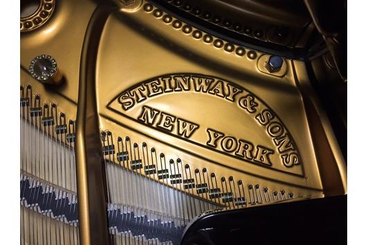 Rebuilt Steinway & Sons